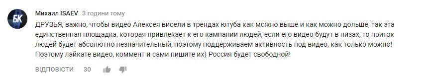 """Главный противник Путина восхитил сеть """"президентским"""" поздравлением с Новым годом"""