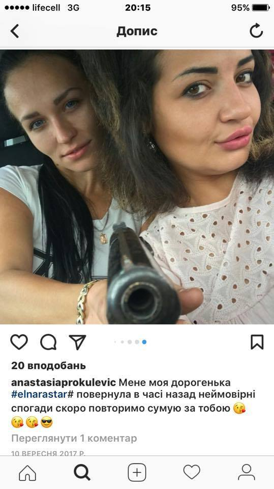 Унизительный инцидент с копами во Львове: история получила продолжение