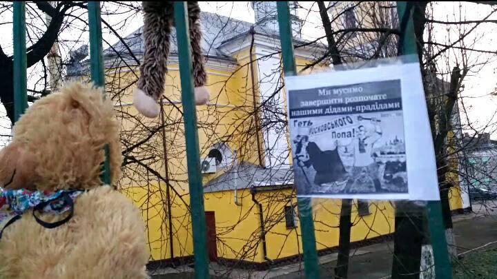 """""""Украина - чушь и бред!"""" Скандал с УПЦ МП перерос в народный гнев"""