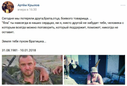 """""""Яла"""" стал """"грузом 200"""": в сети рассказали о ликвидации террориста """"ЛНР"""""""