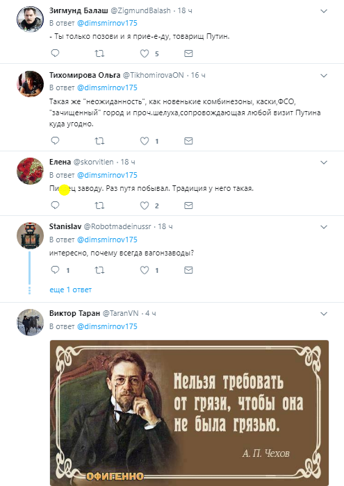 По самые гланды на русском языке