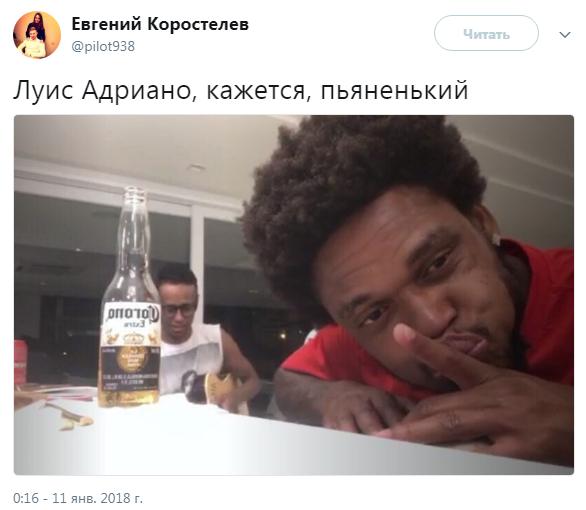 """""""Алкашня"""": в России загнобили легенду """"Шахтера"""""""