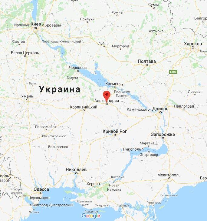 Александрия Кировоградская область