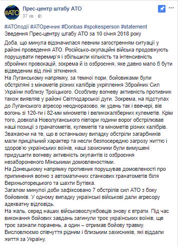 На Донбассе резко обострилась ситуация: ВСУ понесли масштабные потери