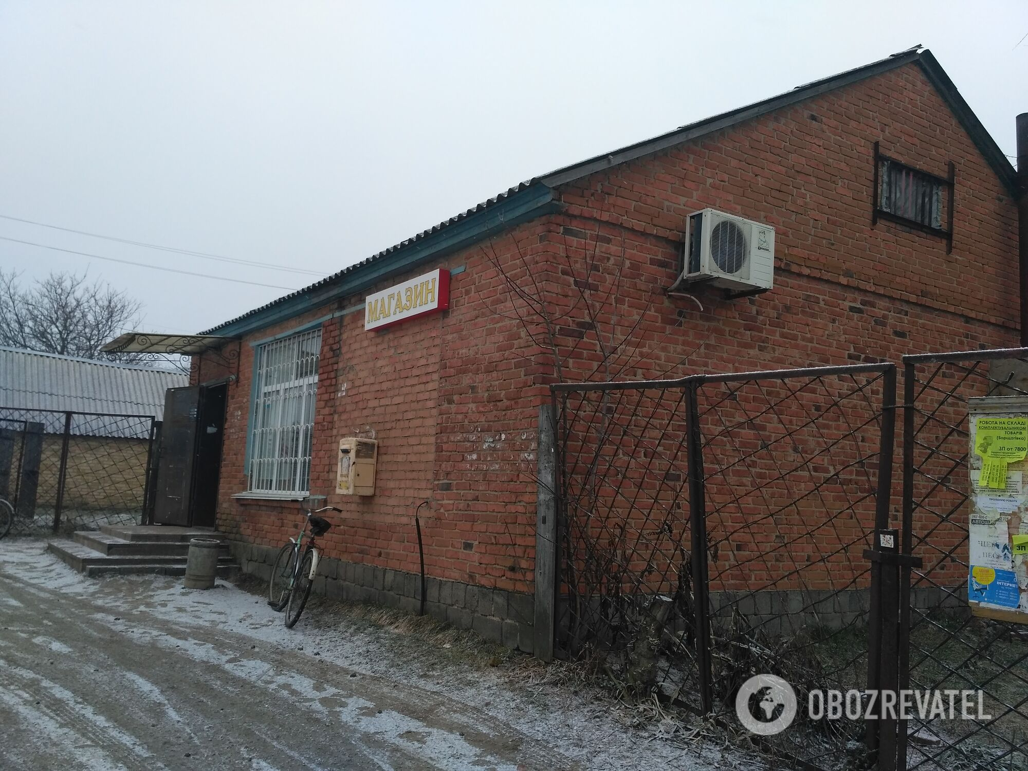 Магазин на перекрестке двух улиц. На одной из них живут и Россошанские, и семья Ирины Ноздровской