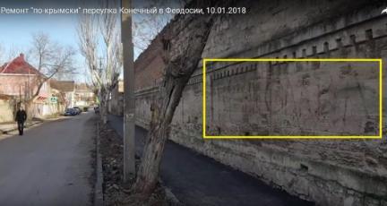 """""""Зрадонька"""": ярый крымнашист спалился на """"Героям Слава!"""""""