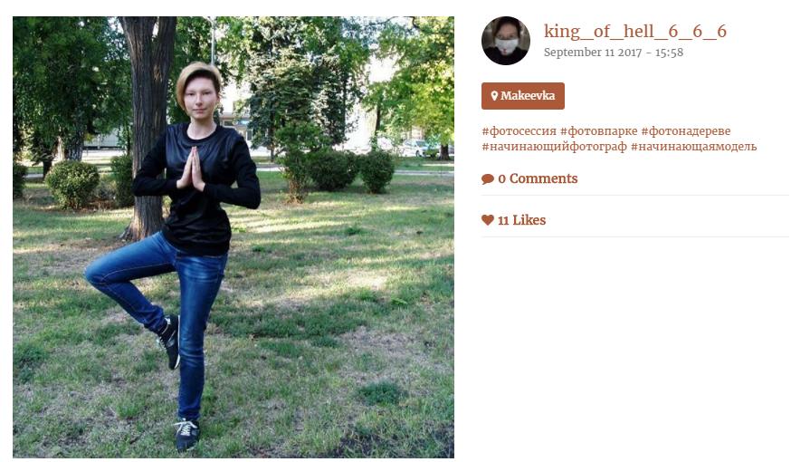 """Сын и дочь: в сети нашлись засекреченные дети главаря """"ДНР"""" Захарченко"""
