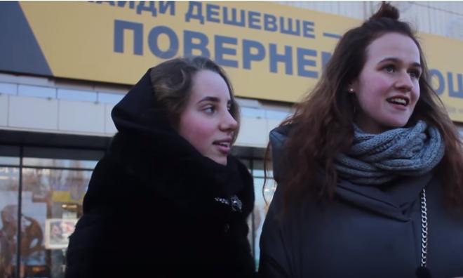 «Бомбить его!» Украинцы рассказали, кто виноват в войне на Донбассе