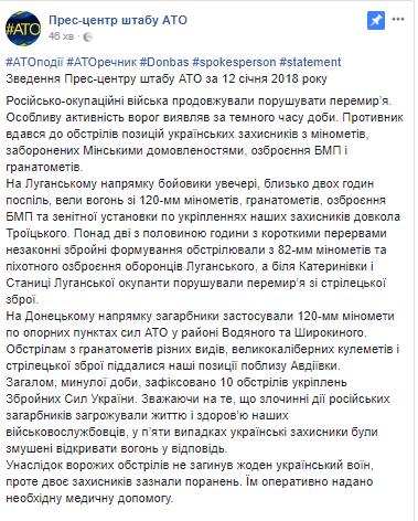 """Пять """"ответок"""": ВСУ поставили на место террористов на Донбассе"""