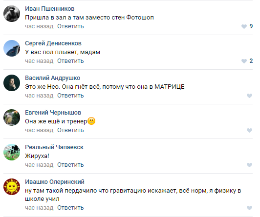 Чемпіонку з Росії загнобити в мережі за ганебне фото
