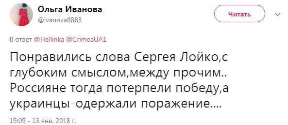 Кіборги залишилися до кінця: українцям нагадали про скорботну дату в битві за ДАП
