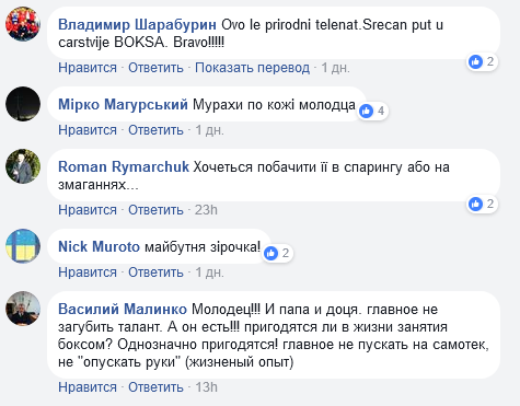 """""""Бомба!"""" Українська боксерка-вундеркінд справила своїм відео фурор в соцмережах"""