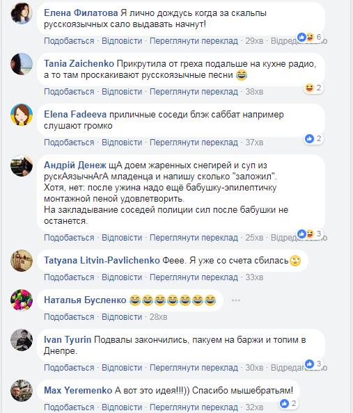 За шансон - розстріляти: рупор Кремля надихнув українців, у мережі ажіотаж