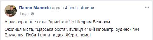 """""""Впервые за время перемирия"""": появились жуткие вести с Донбасса"""