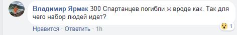 """300 спартанців для """"Міхомайдана"""": Саакашвілі знову """"сплив"""", але не в Києві"""