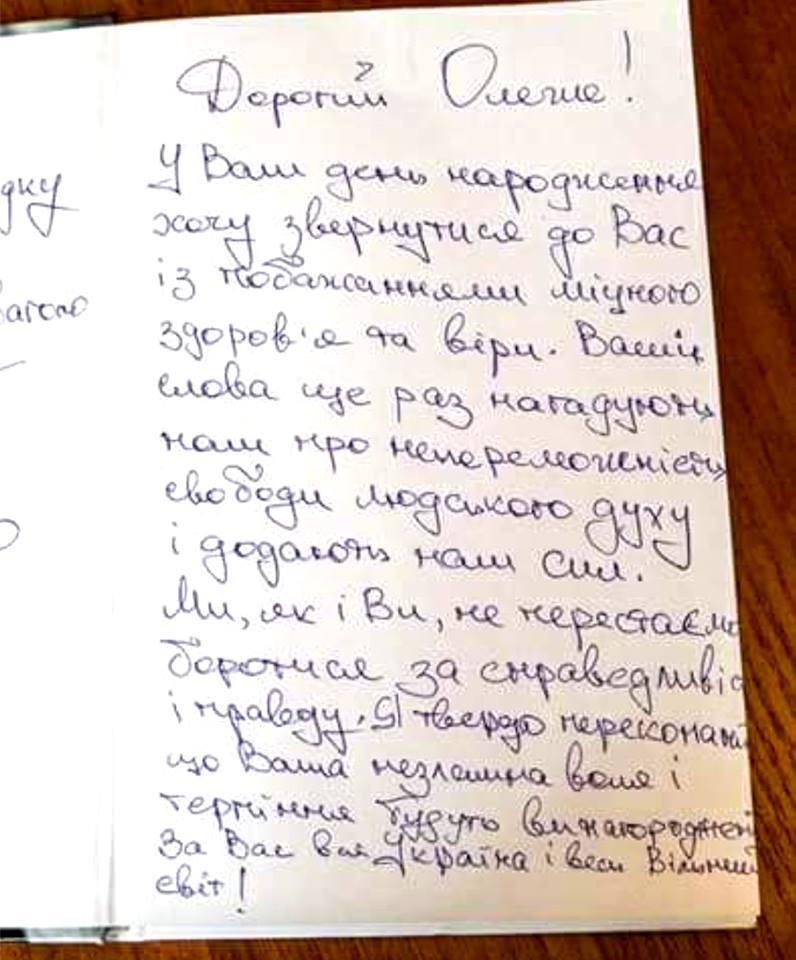 """Скандал з """"російським"""" листом Порошенка: знайдено доказ причетності ФСБ"""