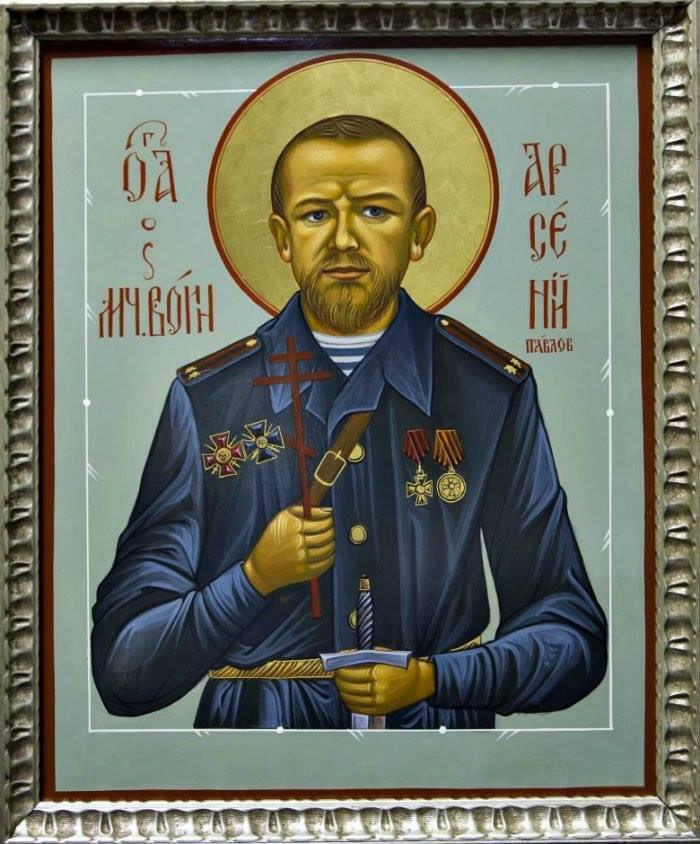 Покровитель православных лифтов: в сети новая волна истерики из-за иконы Моторолы