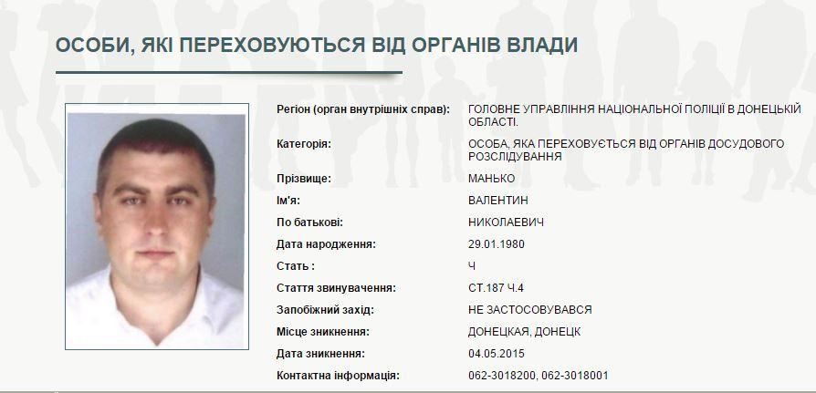 Скандальний свідок у справі Корбана отримав високу посаду в Кабміні