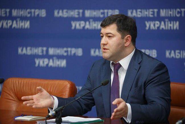 """""""Данилюк был в курсе"""": сенсационное интервью Романа Насирова"""