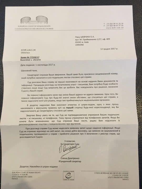 """""""С порнографией разберутся в ЕС"""": скандальный нардеп пожаловался на Украину"""