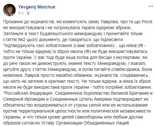 Ядерна зброя проти України: Лаврова упіймали на нахабній брехні