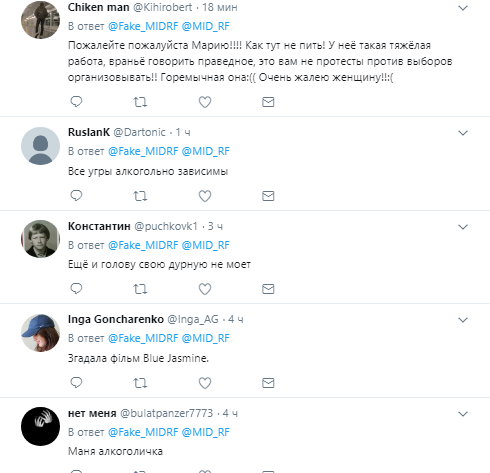 """""""Маня-алкоголічка"""": в мережі зібрали """"п'яні"""" фото Захарової"""