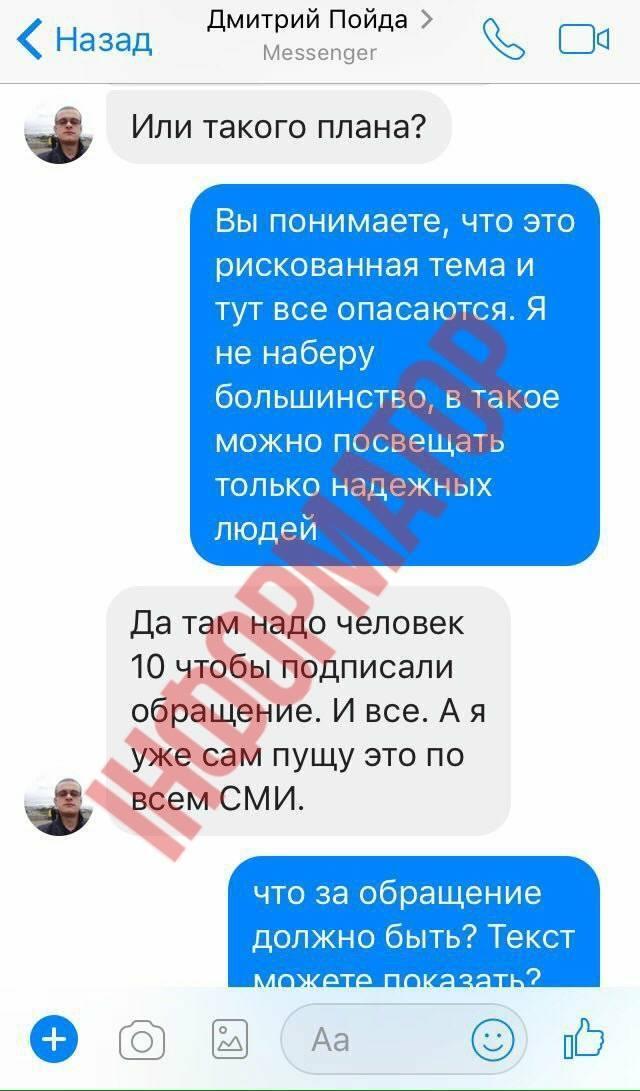 Українській владі потрібно строго дотримуватися правового поля в ситуації з Саакашвілі, - посол США - Цензор.НЕТ 7797