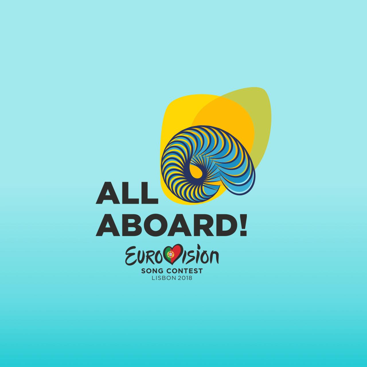 """Офіційний логотип """"Євробачення-2018"""" в Португалії"""