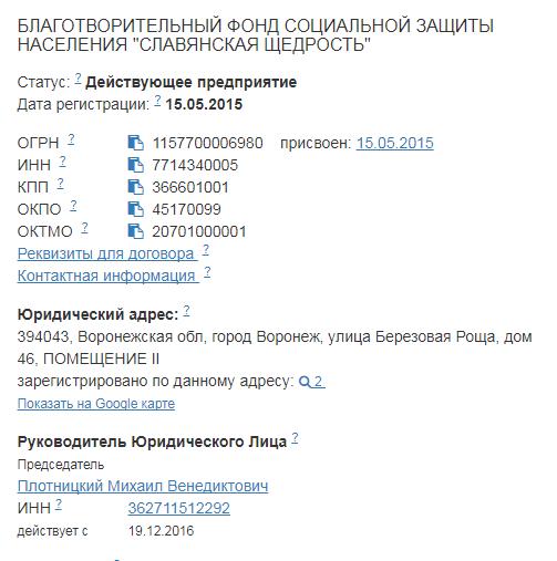 Далеко за Москвою: з'явилася інформація, де може ховатися Плотницький в Росії