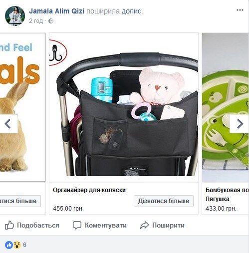 Беременная Джамала случайно рассекретила пол первенца