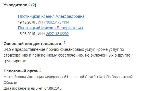 Далеко за Москвой: появилась информация, где может прятаться Плотницкий в России