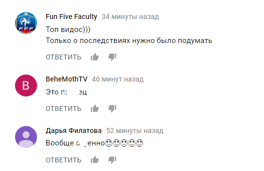 Бананососи: російські курсанти зняли провокаційний голий кліп