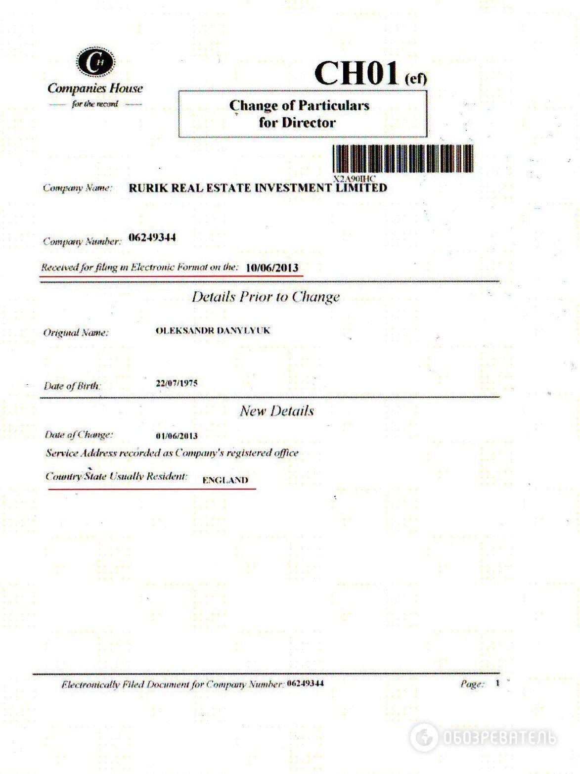 Британский паспорт и кредит: стало известно, как Данилюк нарушил закон