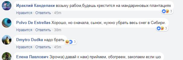 Возьмите меня! Обращение российского дворника к Путину взорвало сеть