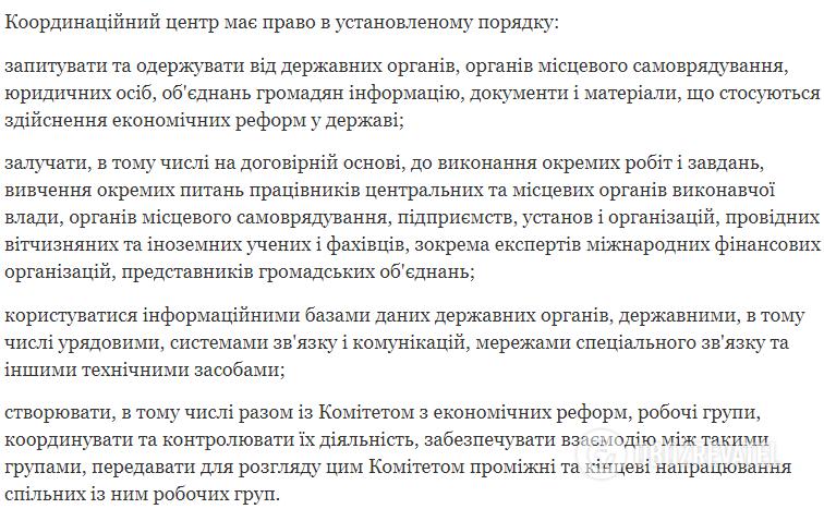 """Можно и посадить: """"Обозреватель"""" нашел основания для отставки Данилюка"""