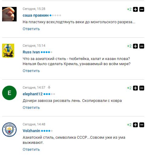 """""""Халати"""": нова біатлонна форма збірної Росії викликала знущання в мережі"""