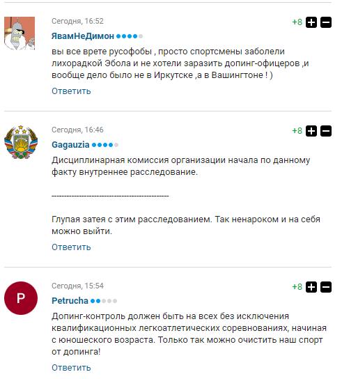Грандіозну ганьбу російського спорту в Іркутську висміяли в інтернеті