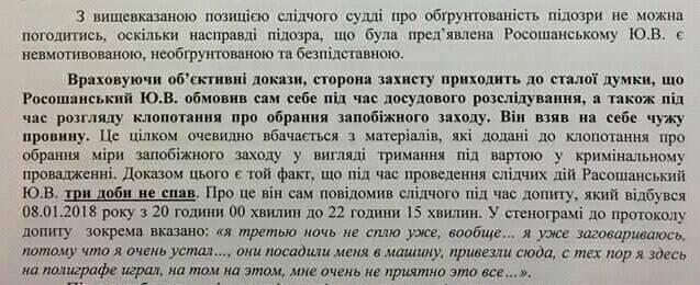 """""""Взял на себя чужую вину"""": всплыли новые детали по делу об убийстве Ноздровской"""