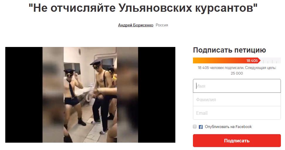 У Росії заступилися за курсантів, які оскандалилися провокаційним відео