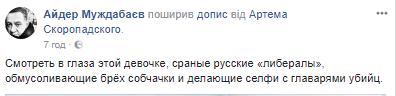 """""""Смотреть в глаза!"""" Убийцам бойцов АТО показали дочку погибшего героя"""