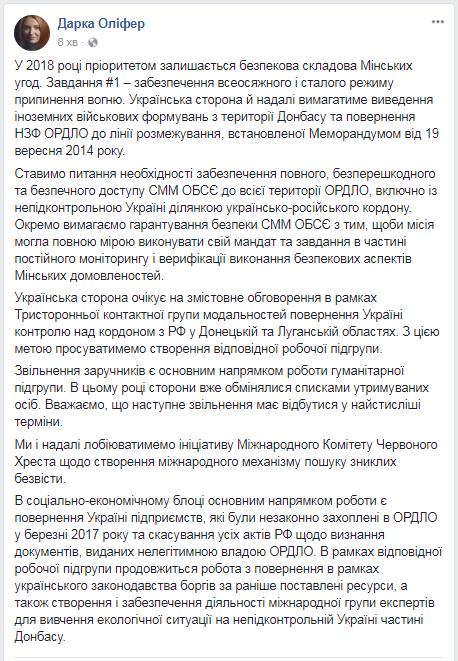 На Киевщине на взятке погорел высокопоставленный чиновник