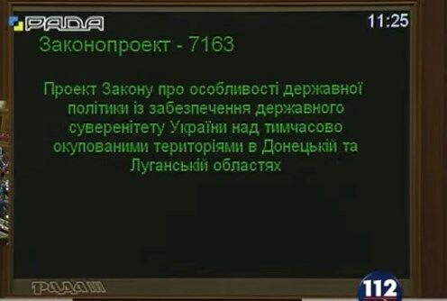 Россия - агрессор: Рада приняла закон о реинтеграции Донбасса