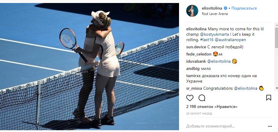 Світоліна вийшла в 1/8 Australian Open