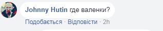 Путин в проруби