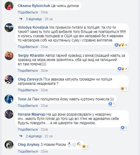 """Это фиаско, братан: видео с новогодним """"телом"""" во Львове поссорило сеть"""