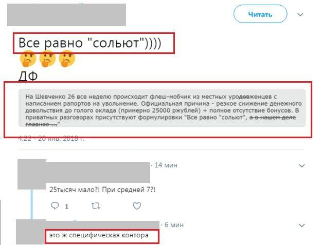 """""""Боятся """"слива"""": в """"ДНР"""" массово разбегаются местные """"кгбешники"""""""