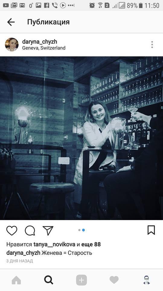 На встречу с Коломойским? Экс-помощницу Саакашвили засекли в компании двух мужчин