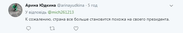 """""""Емеля-дурачок"""": яркий троллинг Путина соперником взорвал сеть"""