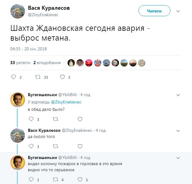 """В """"ДНР"""" произошел мощный взрыв: есть жертвы"""