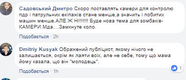 """""""Надерти б тобі!"""" Мережу розлютив критик українських копів"""